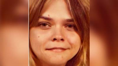 Gwinnett Police identify remains of woman found in 1982 as missing mother